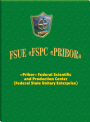 """FSUE ""FSPC ""Pribor"". Army, aerial and naval munitions"" (version 2012.eng)"